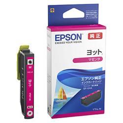 EPSON YTH-M インクカートリッジ マゼンタ 純正