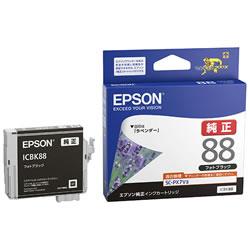 EPSON ICBK88 インクカートリッジ フォトブラック 純正