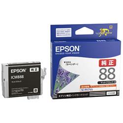 EPSON ICMB88 インクカートリッジ マットブラック 純正
