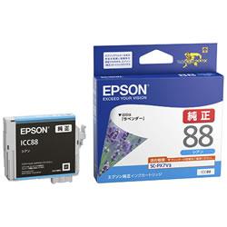 EPSON ICC88 インクカートリッジ シアン 純正