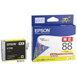 EPSON ICY88 インクカートリッジ イエロー 純正