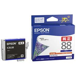 EPSON ICBL88 インクカートリッジ ブルー 純正
