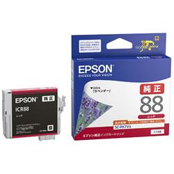 EPSON ICR88 インクカートリッジ レッド 純正