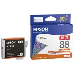 EPSON ICOR88 インクカートリッジ オレンジ 純正