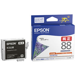 EPSON ICGL88 インクカートリッジ  グロスオプティマイザ 純正