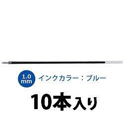 三菱鉛筆 SA10N.33 VERY楽ボ太字用替芯 青 1.0mm 字