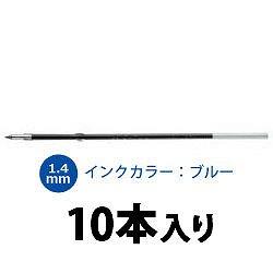三菱鉛筆 SA14CN.33 VERY楽ノック極太用替芯 青 1.4mm 字