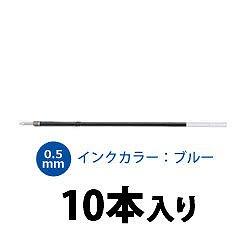 三菱鉛筆 SA5CN.33 VERY楽ノック極細用替芯 青 0.5mm 字