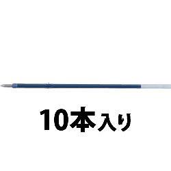 三菱鉛筆 SA7CN.33 VERY楽ノック細字用替芯 青 0.7mm 字