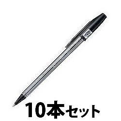三菱鉛筆 SA7N.33 VERY楽ボ細字用替芯 青 0.7mm 字