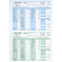 ソリマチ SR2101 給与・賞与明細書(明細型)100枚入