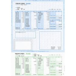 ソリマチ SR2111 給与・賞与明細書(封筒型)100枚入