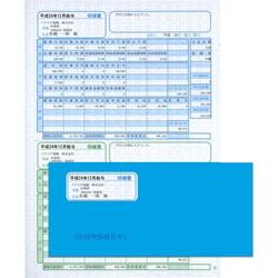 ソリマチ SR282 給与・賞与明細(明細ヨコ型)・封筒割引セット