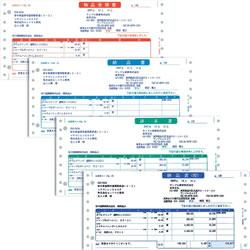 ソリマチ SR334 納品書E (連続用紙)