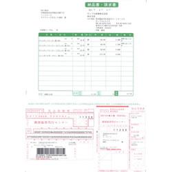ソリマチ SR362 納品書・払込取扱票B(払込人負担)