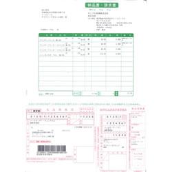 ソリマチ SR363 納品書・払込取扱票・コンビニ収納