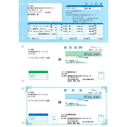 ソリマチ SR370 領収証(売上伝票・領収証控・領収証)