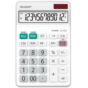 シャープ エルシーメイト電卓 12桁 ナイスサイズ EL-N432