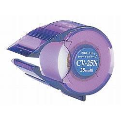 3M CV-25N ポスト・イット カバーアップテープ カッター付 25mm幅×10m