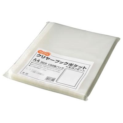 OCPEA4-100 クリヤーブックポケット エコノミー A4タテ 汎用品