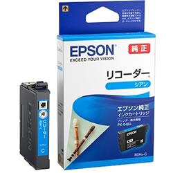 EPSON RDH-C インクカートリッジ シアン 純正