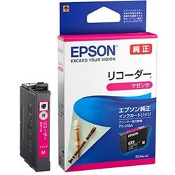 EPSON RDH-M インクカートリッジ マゼンタ 純正