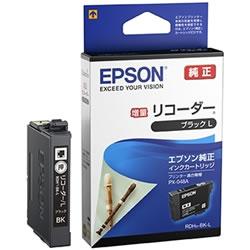 EPSON RDH-BK-L インクカートリッジ ブラック増量 純正