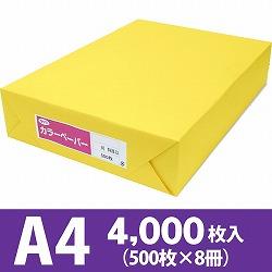 サクラカラーペーパー A4判 特厚口 黄色