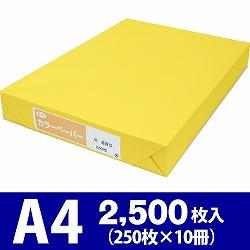サクラカラーペーパー A4判 最厚口 黄色