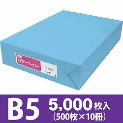 サクラカラーペーパー B5判 特厚口 ブルー色