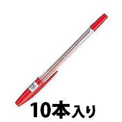 三菱鉛筆 SAR10P.15 油性リサイクルボールペン 0.7mm 赤 業務用パック