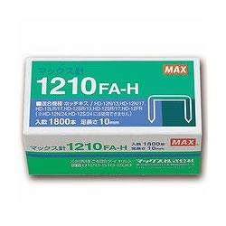 マックス MS91172 1210FA-H ホッチキス針 12号 1800本入