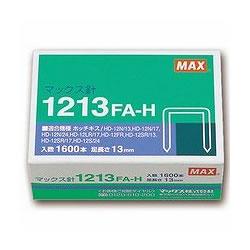 マックス MS91173 1213FA-H ホッチキス針 12号 1600本入