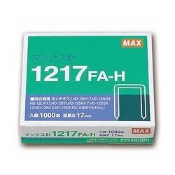 マックス MS91175 1217FA-H ホッチキス針 12号 1000本入