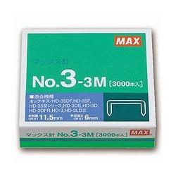 マックス MS91179 No.3-3M ホッチキス針 3号 3000本入