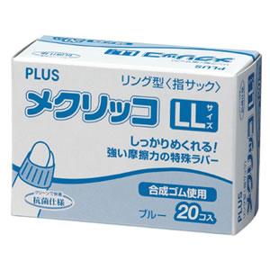 PLUS KM-404 メクリッコ LL ブルー