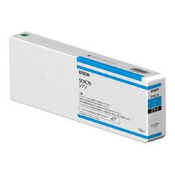 EPSON SC9C70 インクカートリッジ シアン 純正