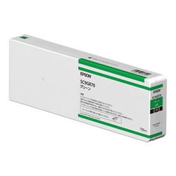 EPSON SC9GR70 インクカートリッジ グリーン 純正