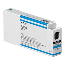 EPSON SC9C15 インクカートリッジ シアン 純正