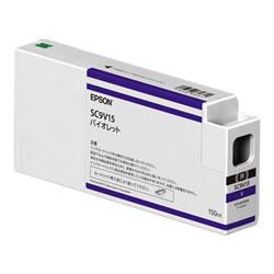 EPSON SC9V15 インクカートリッジ バイオレット 純正