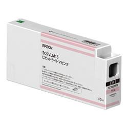 EPSON SC9VLM15 インクカートリッジ ビビッドライトマゼンタ 純正