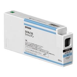 EPSON SC9LC35 インクカートリッジ ライトシアン 純正