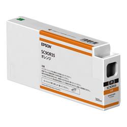 EPSON SC9OR35 インクカートリッジ オレンジ 純正