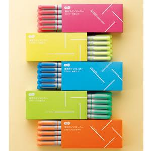 TS-LMS-O 蛍光マーカー シングルタイプ(キャップ式) オレンジ 1セット(10本) 汎用品
