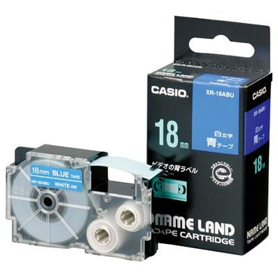 CASIO XR-18ABU スタンダードテープ 18mm 青 白文字