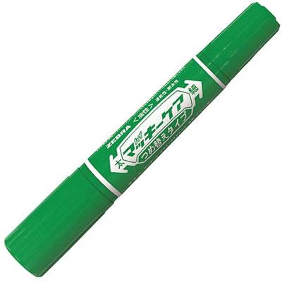 ゼブラ YYT5-G 油性マーカー ハイマッキーケア つめ替えタイプ 太字+細字 緑
