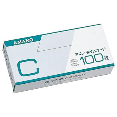 アマノ Cカード 標準タイムカード