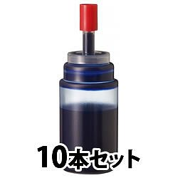 ペンテル MWR1-CM ホワイトボードマーカー タフ 補充インキ 青 10本セット
