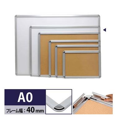 ADA0-S・C40