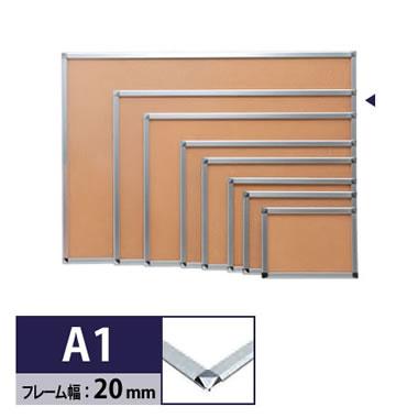 ADA1-S・C20